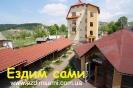 Готельно-оздоровительный комплекс «ТуСтань»
