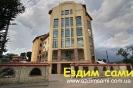 Готельно-оздоровительный комплекс «ТуСтань» (2010)