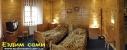 Коттедж «Романтика», отдых в Карпатах, отдых и проживание в Яремче, частный сектор яремче, карпаты отдых, отели яремче, летний и зимний отдых в карпатах, яремче цены_4