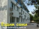 Частная гостиница АВРОРА