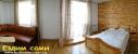 Частная усадьба «Глянц», отдых в Карпатах, отдых в Яремче, отели Яремче, проживание в Яремче, Букавель отдых, зимний отдых в Карпатах, летний отдых и проживание в Яремче_2