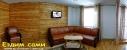 Частная усадьба «Глянц», отдых в Карпатах, отдых в Яремче, отели Яремче, проживание в Яремче, Букавель отдых, зимний отдых в Карпатах, летний отдых и проживание в Яремче_3