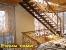 Частная усадьба «Глянц», отдых в Карпатах, отдых в Яремче, отели Яремче, проживание в Яремче, Букавель отдых, зимний отдых в Карпатах, летний отдых и проживание в Яремче_6