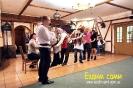 Бойківське весілля