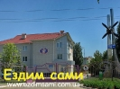 Оздоровительный комплекс «Мотор» ОАО «Мотор – Сич»